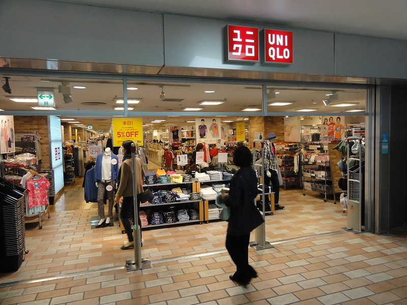 Ikebukuro - Tokyo - Japan