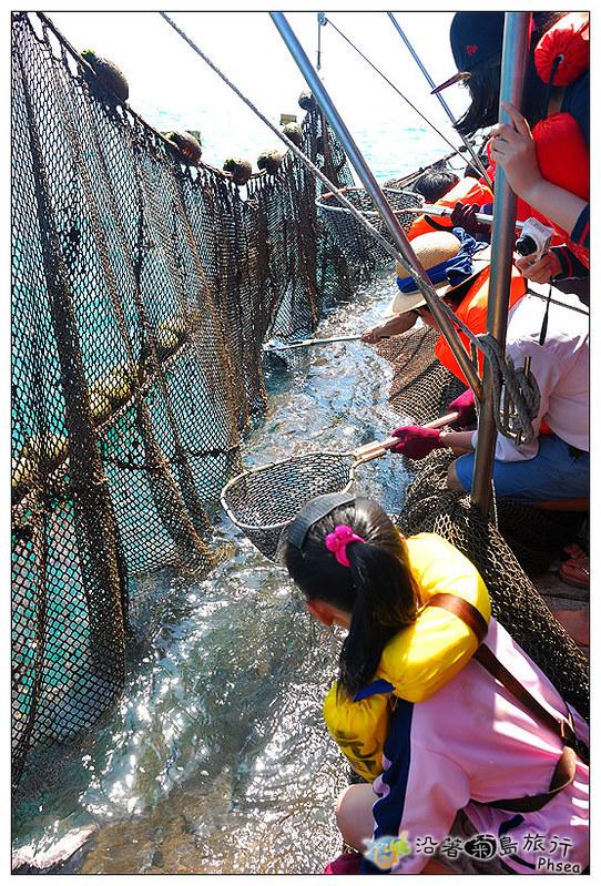 2013元貝休閒漁業_40