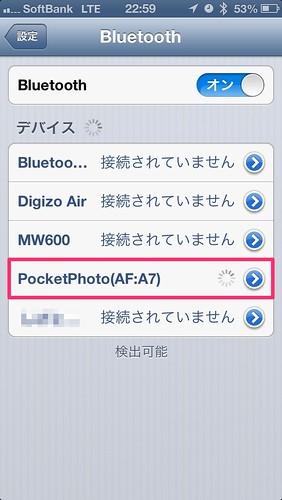 Bluetoothでプリンタに接続