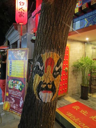 Tree Art on nanluoguxiang shopping street