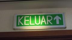 Exit, Novotel Kuala Lumpur City Centre, Jalan Kia Peng, Kuala Lumpur