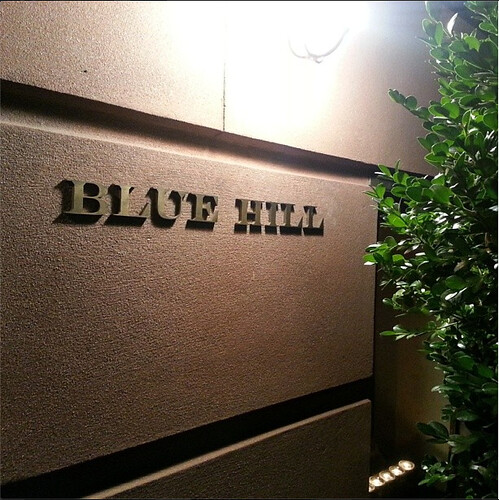 Blue Hill Sign