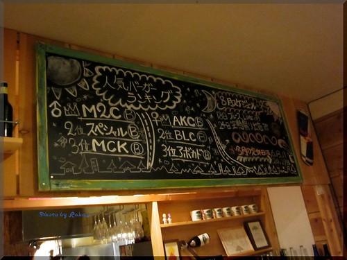 Photo:2013-09-04_ハンバーガーログブック_【太田】BONNAROO 群馬遠征シリーズ。最初の店はこちらに伺いました!-02 By:logtaka