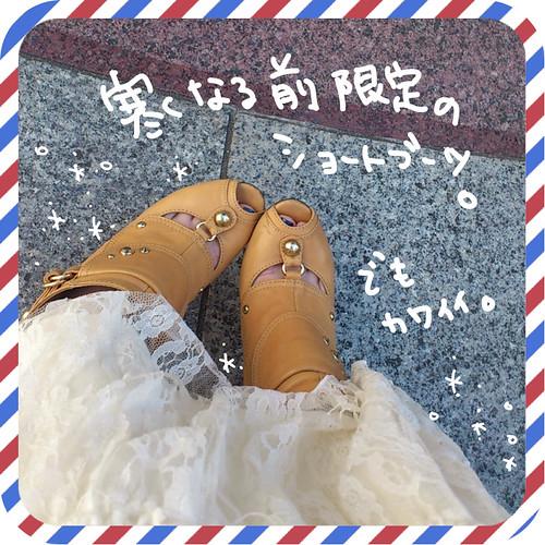 short_boots_ⅦⅫⅩⅢ