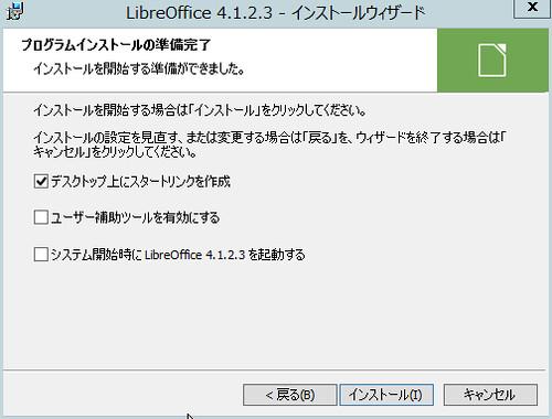 Libre8