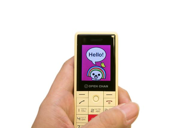 超可愛!只要 NT$777 的 OPEN 小將魔法變裝手機 @3C 達人廖阿輝