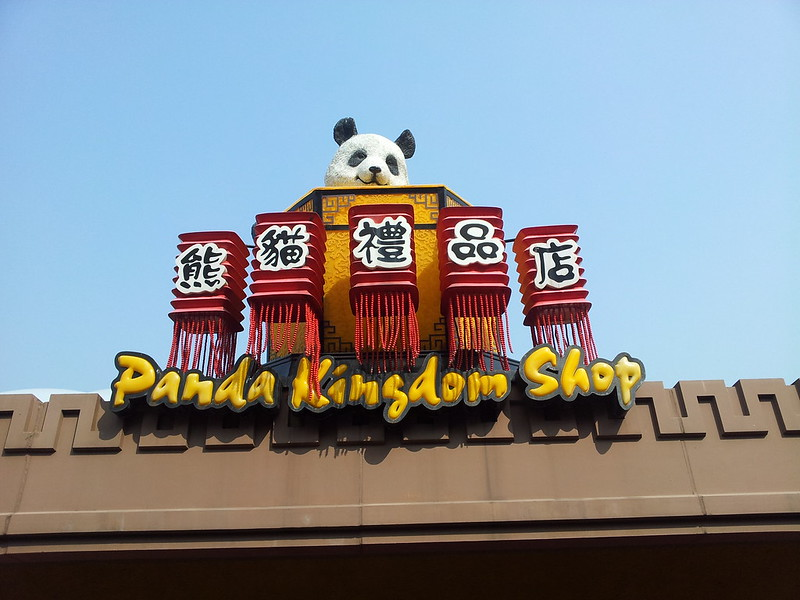 Panda Kingdom Shop