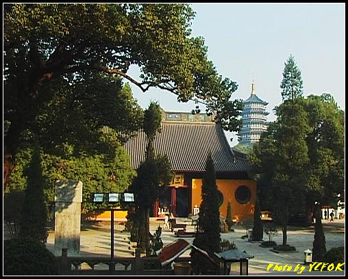 杭州 西湖 (西湖十景之一) 淨慈寺 - 042 (望向雷峰塔)