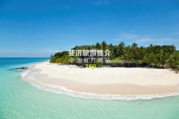 斐济沃莫岛度假酒店(Vomo Island Resort)沙滩