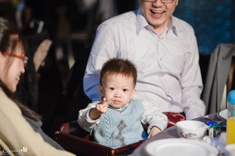 宇能&郁茹 婚禮紀錄_263