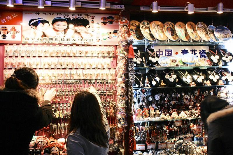 Shanghai April 2010 3