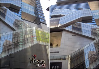 Hysan Place escalators