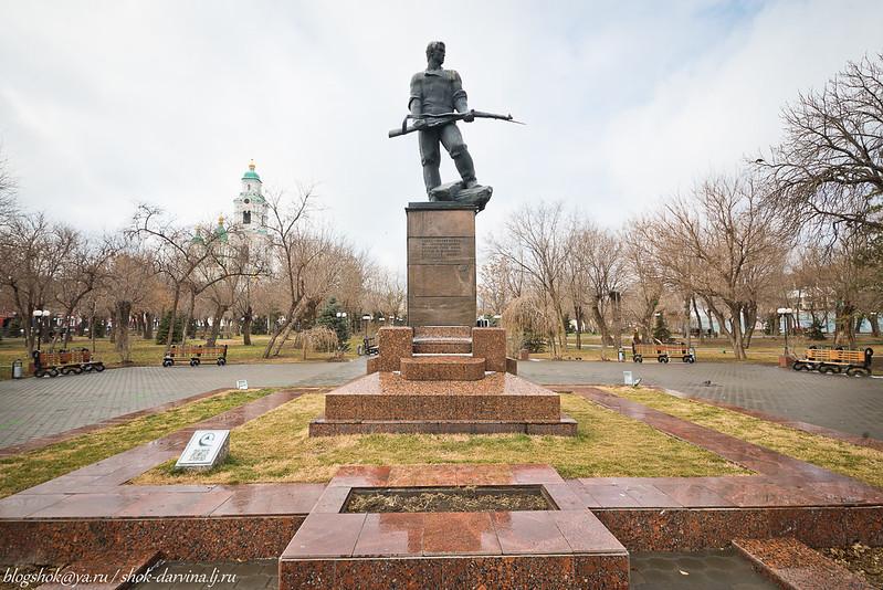 Астрахань-20