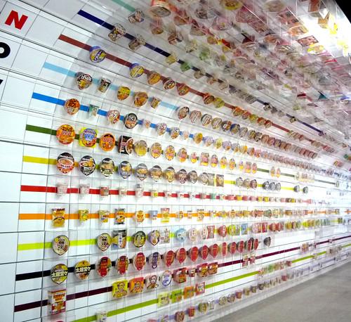「大阪日清拉麵博物館.」的圖片搜尋結果