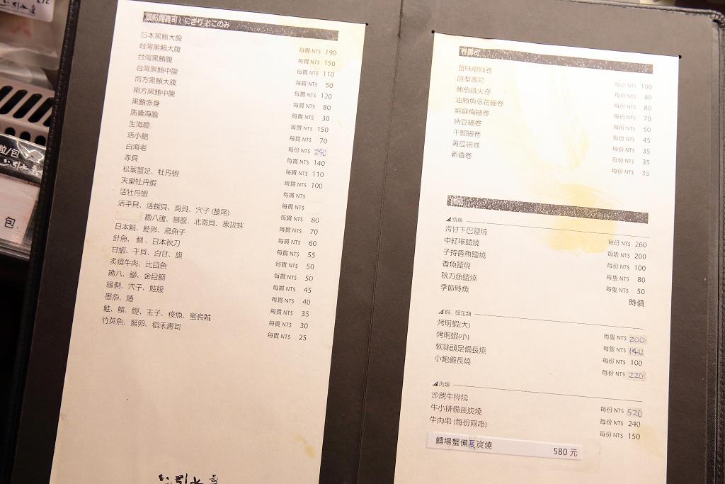 20140422中山-上引水產 (10)