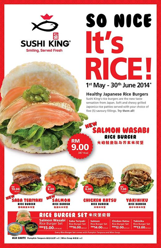 Sushi King Rice Burgers In Malaysia Choose From Salmon Chicken