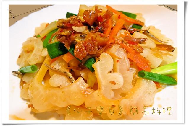 干貝醬炒苦瓜