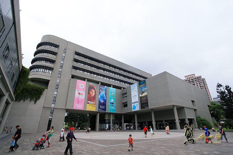 九號碼頭海鮮熱炒|國立自然科學博物館