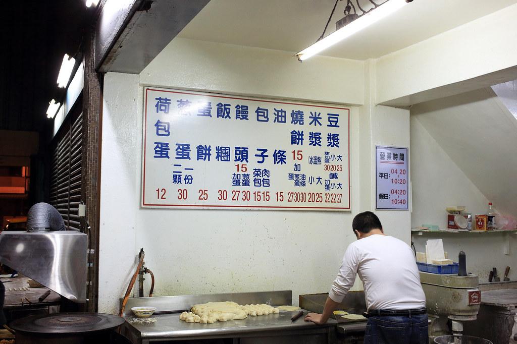 20150131萬華-萬姓公旁燒餅、油條 (5)