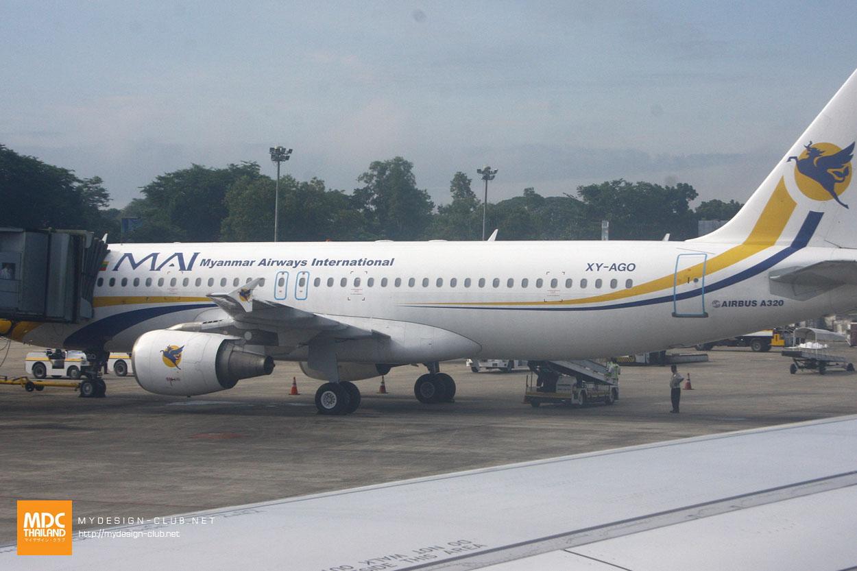MDC-Myanmar-004