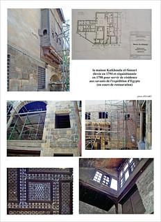 La maison El-Sinnari, résidence des savants de la campagne d'Egypte (Le Caire, Egypte)