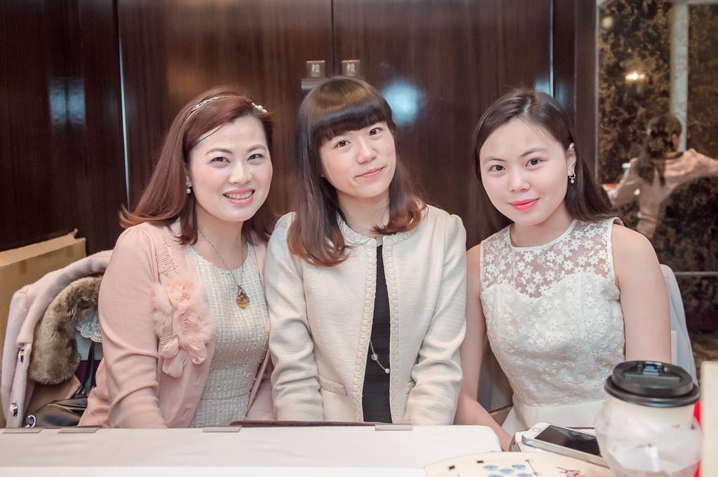 016台北世界貿易中心聯誼婚攝