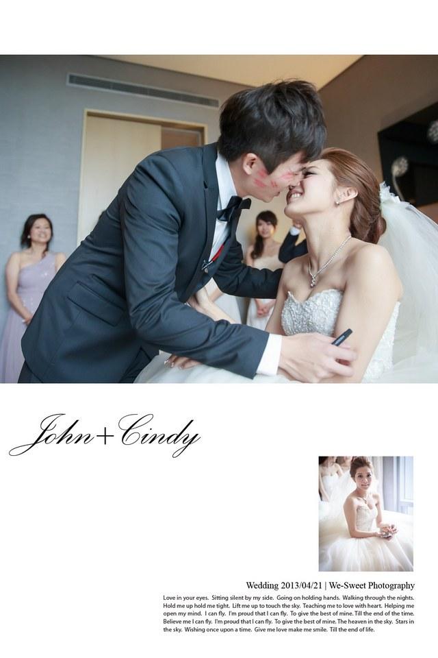 喜恩婚禮記錄-0022.jpg