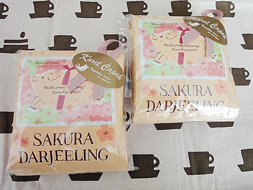 sakuratea_1