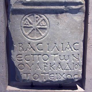 Image of Byzantine Wall. museum culture hellas greece thessaloniki byzantine θεσσαλονίκη μουσείο πολιτισμού μουσείοβυζαντινούπολιτισμού byzantineculture βυζαντινού