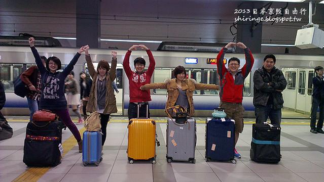 2013京阪自由行