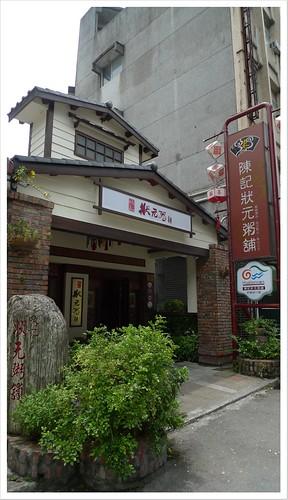 201306_花蓮_112