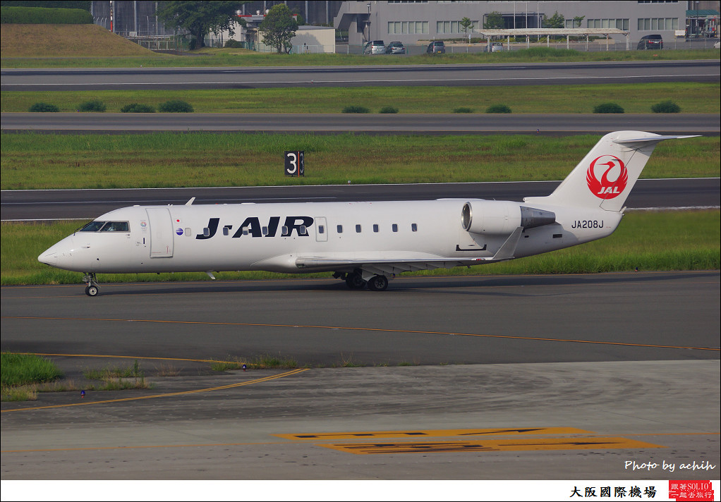 Japan Airlines - JAL (J-Air) JA208J-001