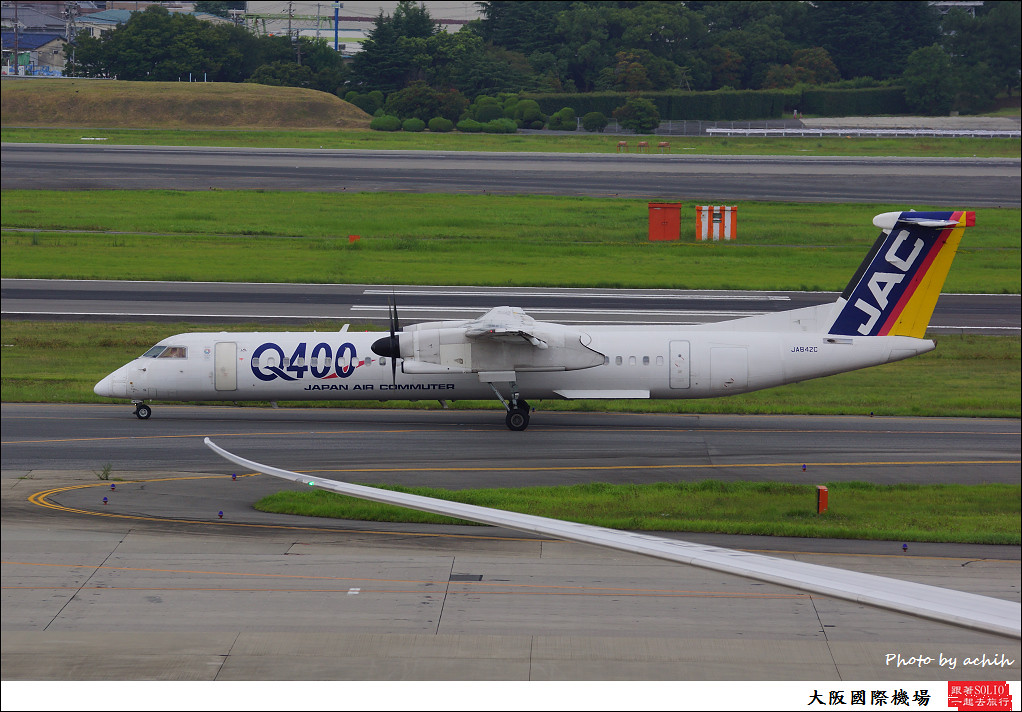 Japan Air Commuter - JAC JA842C-001