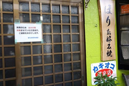 20131126日生オレンジハウス