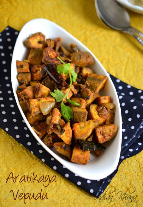 Aratikaya-Vepudu-Recipe-Plantain-Stirfry