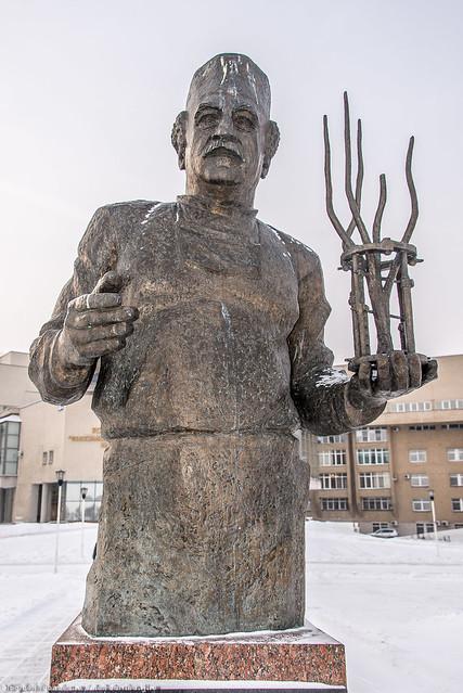 Центр Илизарова-84