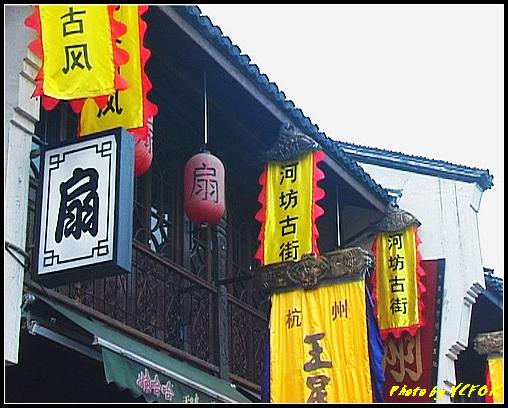 杭州 吳山天風景區 (清河坊) - 059 (清晨)