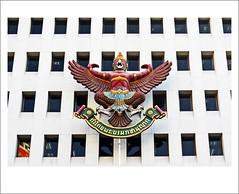 ตราตั้งห้าง Bangkok. February 2014.