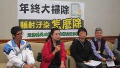 2013年民間版《台灣環境輻射地圖》發布記者會。圖片提供:林瑞珠