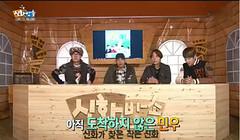 Shinhwa Broadcast S2 Ep.2