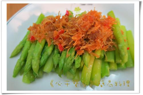 干貝簡易料理_XO 干貝醬 VS 蘆筍