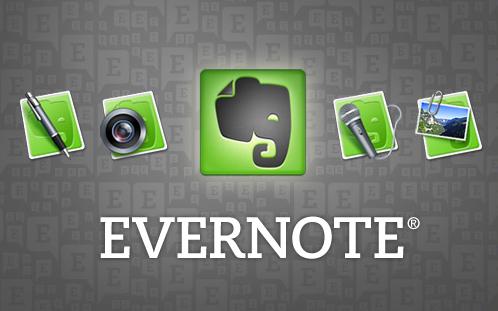筆記小幫手!一切交給Evernote!