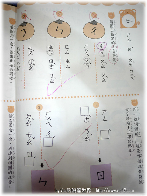 0515mo作業本006