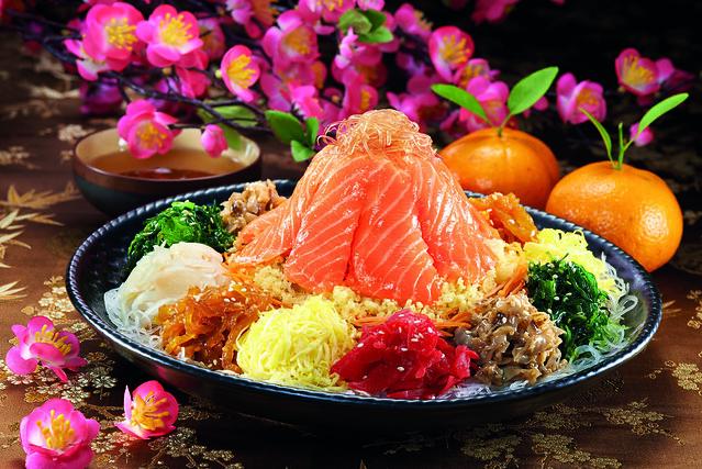 Sakae Sushi Fortune Salmon Yee Sang