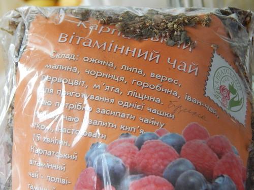 чай карпатский витаминный