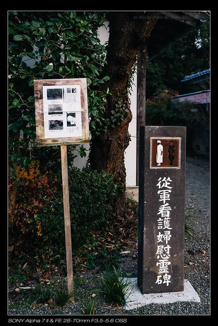 Photo:DSC00914 By YKevin1979