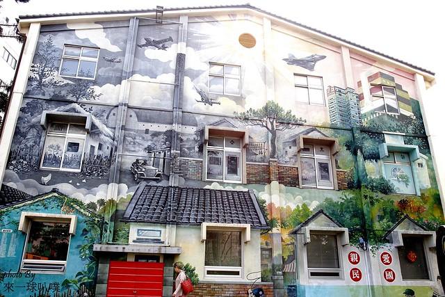 新竹-眷村博館10