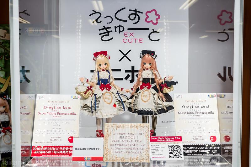 DollShow浅草1-AZONE-DSC_1738