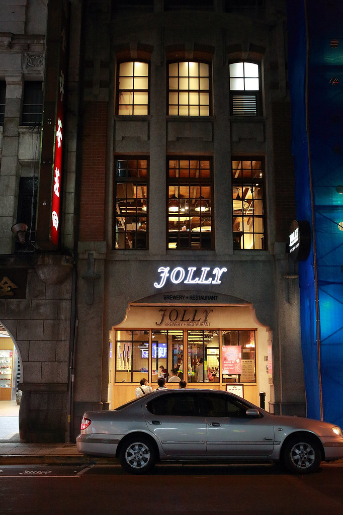 20160519中正-Jolly 手工釀啤酒泰食餐廳 (2)