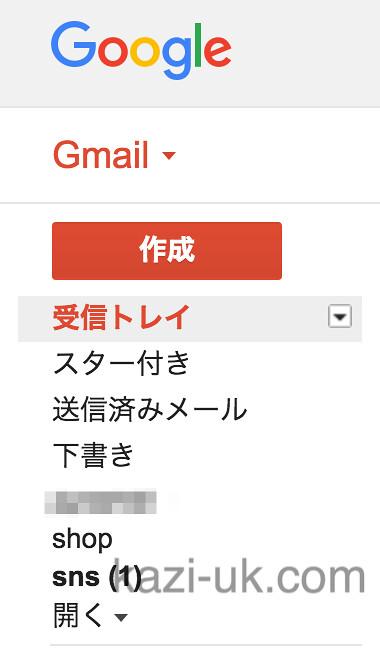 kazi-gmail04